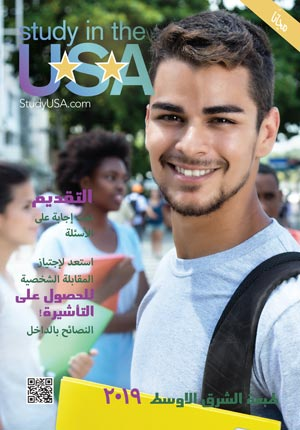 Download our Middle Eastern Edition
